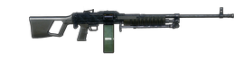 http://www.mlwgames.com/badcompany2/img/kits/medic/weapons/w3-type88.png